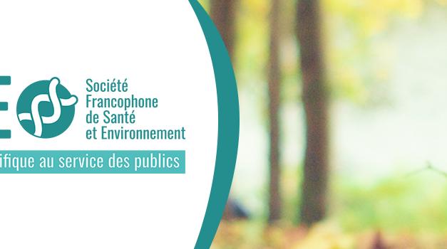 Appel à communication | Congrès SFSE 2020 | Lille